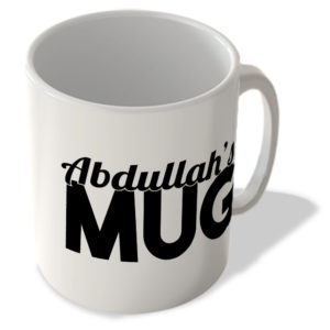 Abdullah's Mug – Name Mug