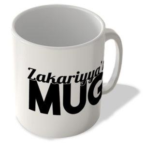 Zakariyya's Mug – Name Mug